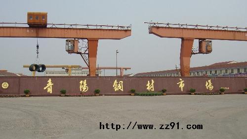 无锡青阳钢材现货市场