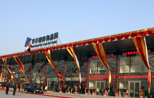 郑州华丰钢铁物流园