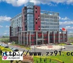 江苏扬子江国际冶金工业园