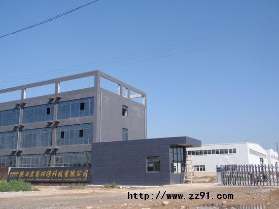 陕西再生资源产业园