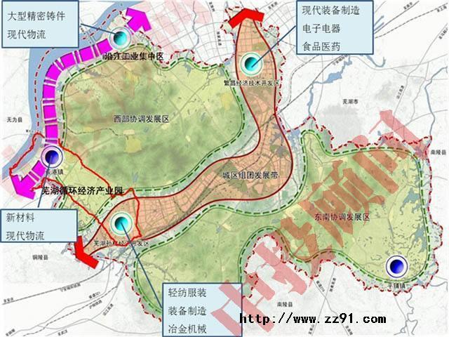芜湖循环经济产业园