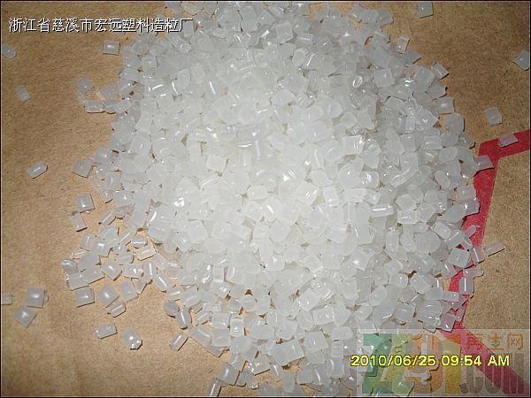 宁波锦尼兴塑料有限公司
