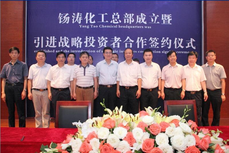 郴州钖涛环保科技有限公司