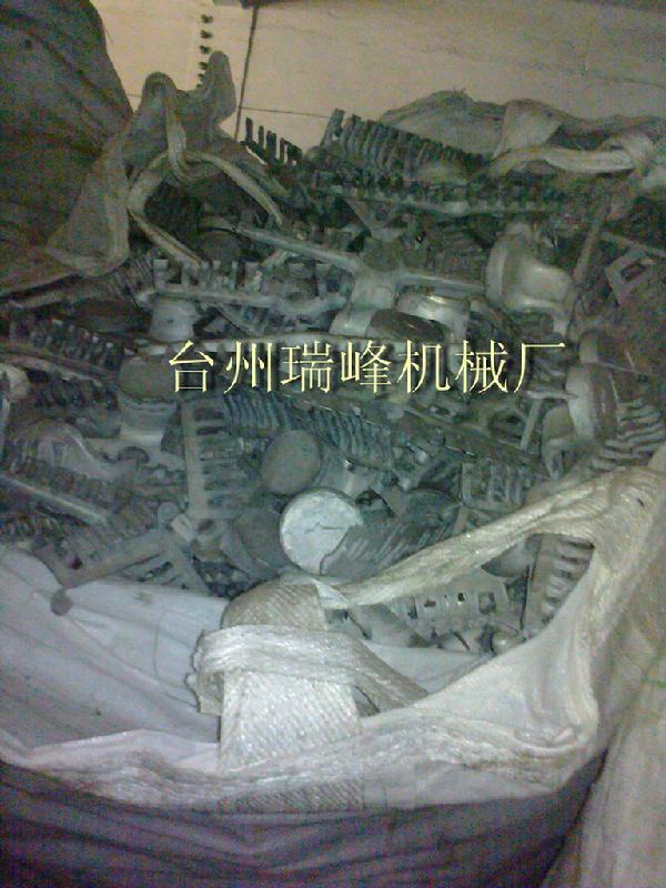 台州市路桥瑞峰机械厂