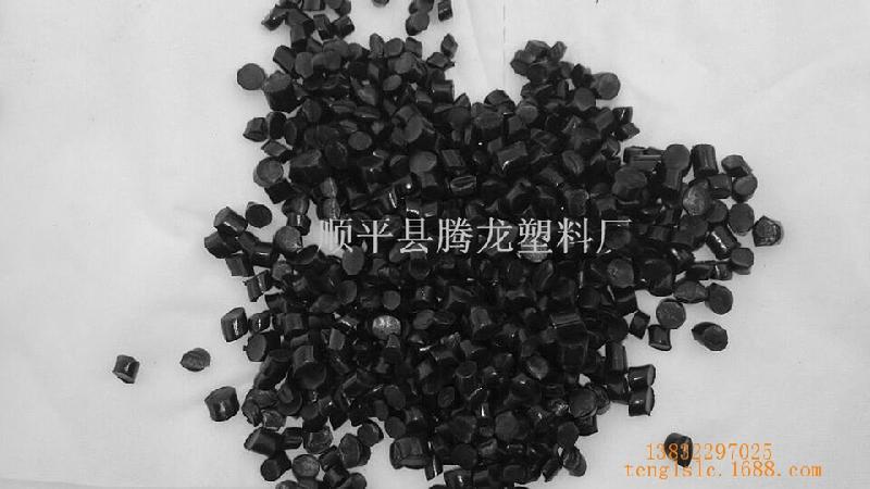 顺平县腾龙塑料厂