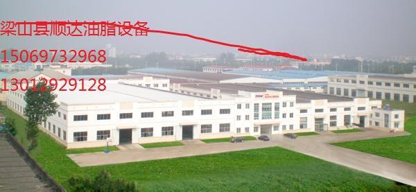 梁山县顺达油脂设备配件门市部
