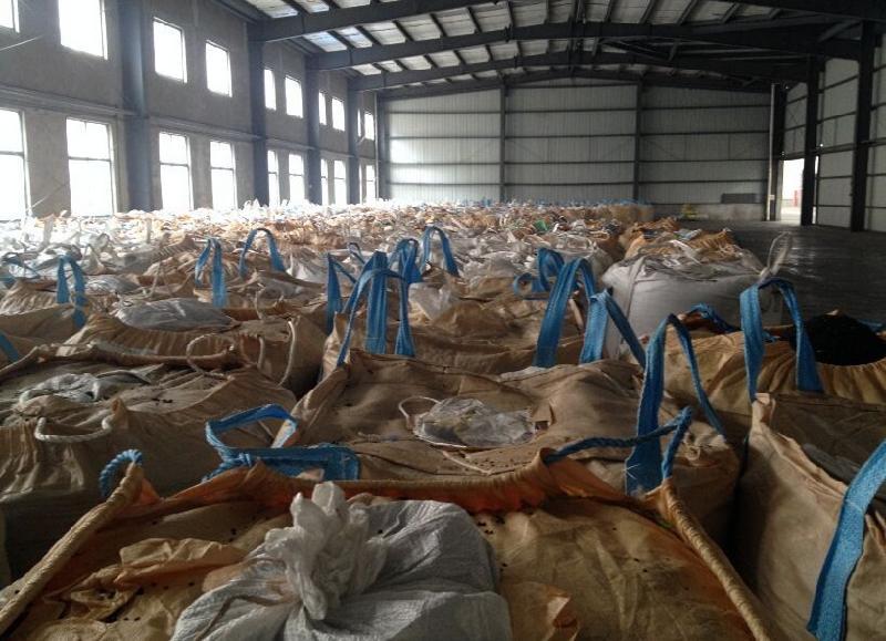 张家港保税区爱贝儿国际贸易有限公司
