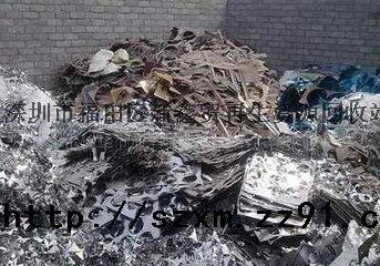 深圳市宝安区新安鑫贸废品回收站