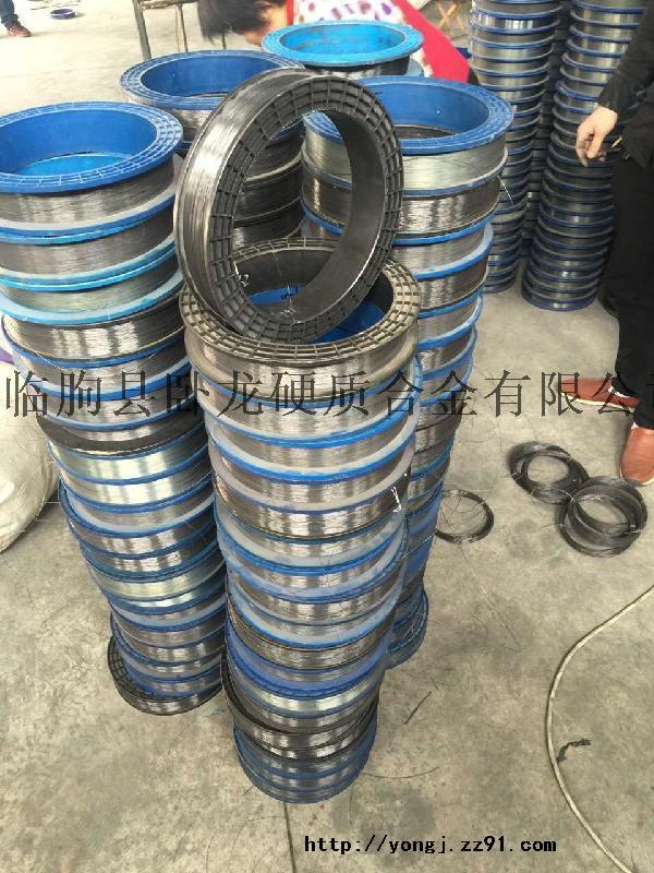 临朐县卧龙硬质合金有限公司