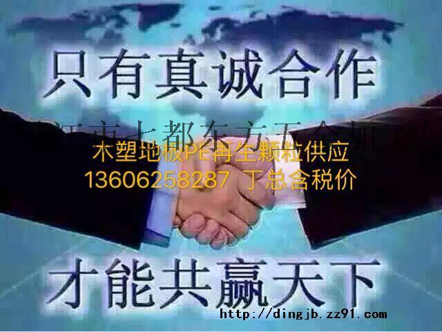吴江市七都东方五金加工厂