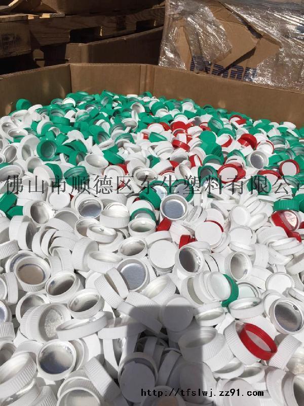 佛山市顺德区东生塑料有限公司