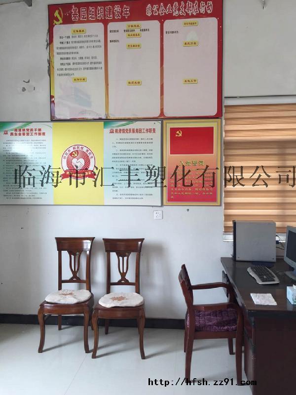 台州市聚荣塑化有限公司