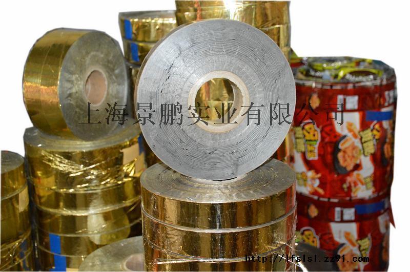 上海景鹏实业有限公司