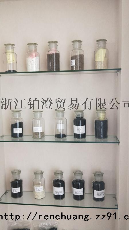 浙江铂澄贸易有限公司