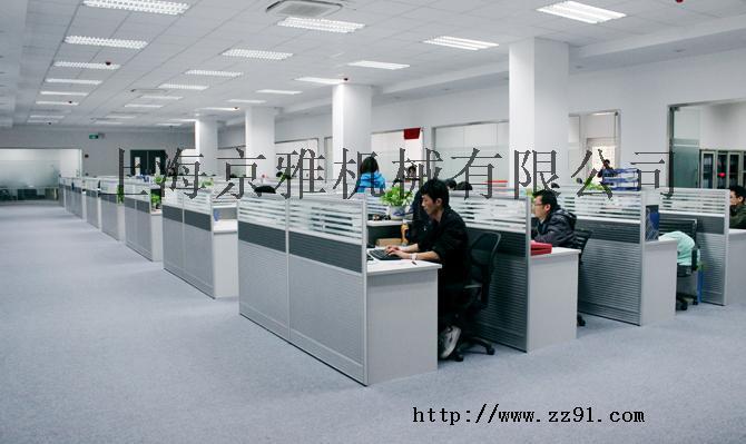 上海京雅机械有限公司
