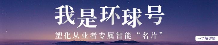 至浙江计划2022年新材料年产值破万亿元
