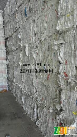 供应废旧纤维袋,蛇皮袋,吨袋,包装带