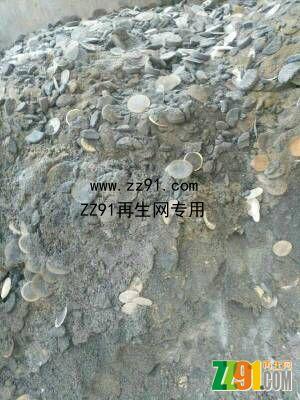 求购废金属砂