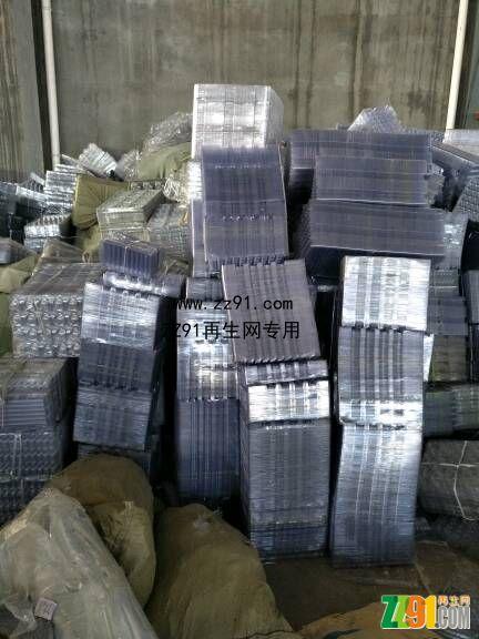 PVC盒子料