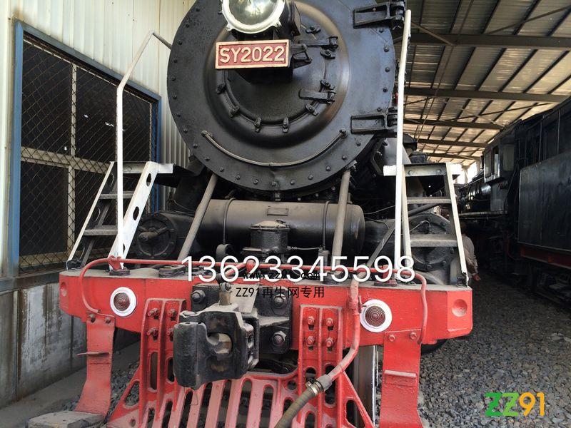 火车车厢,蒸汽机车