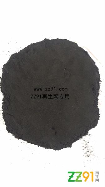 供应橡胶胶粉