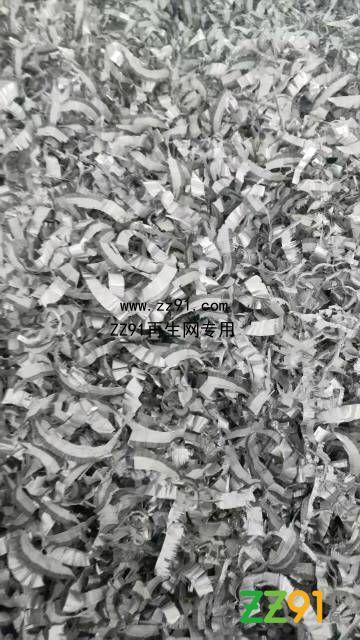 求购1、3、6系铝屑,刨花,生铝屑,A356铝屑