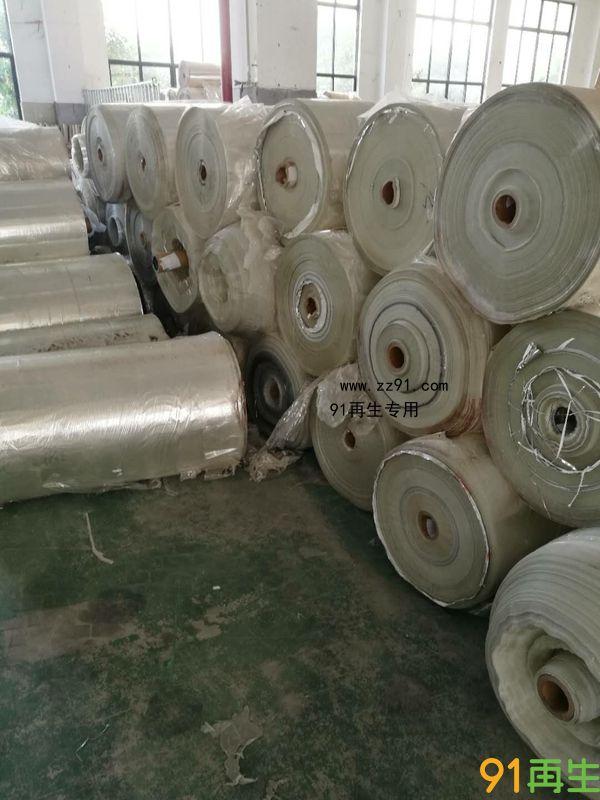义乌市中尚包装材料厂