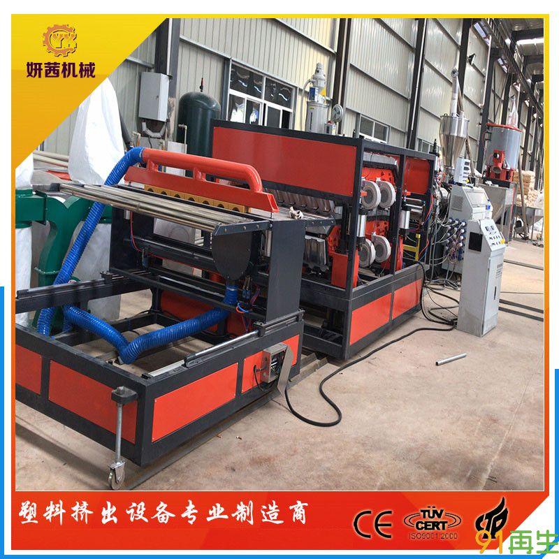 PVC防腐隔热瓦机器设备