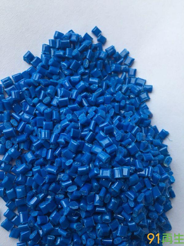 PC聚碳颜色颗粒