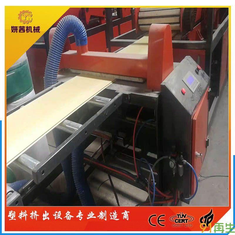 PVC竹木纤维集成墙板生产线