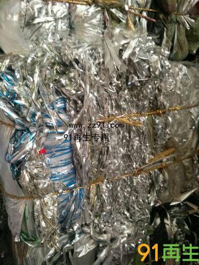 铝塑复合膜,包装厂印刷厂的下角料,边条