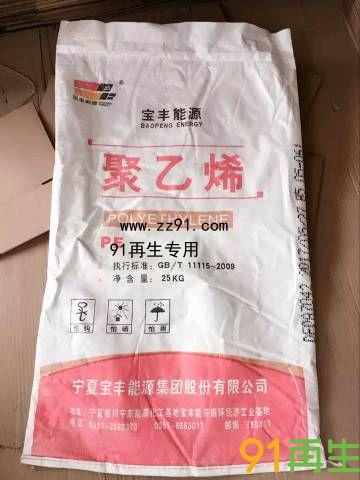 工厂原料袋颗粒
