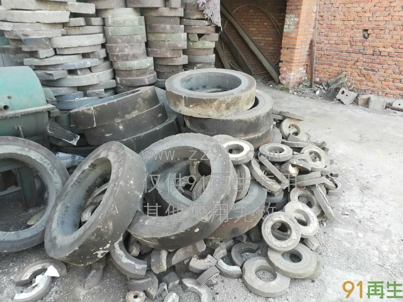 各种材质废砂轮