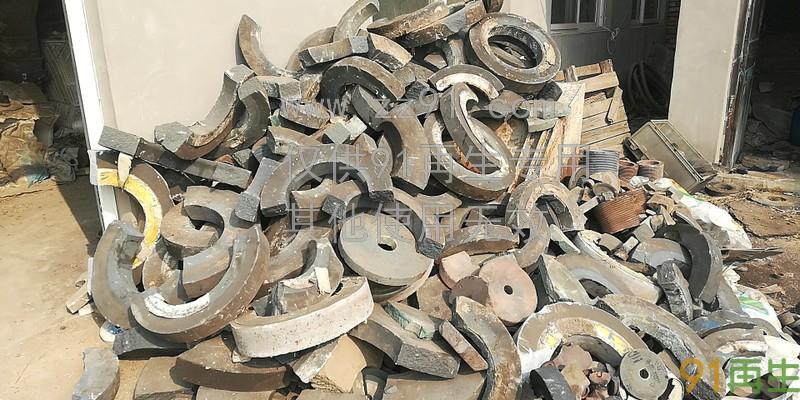 废旧砂轮片