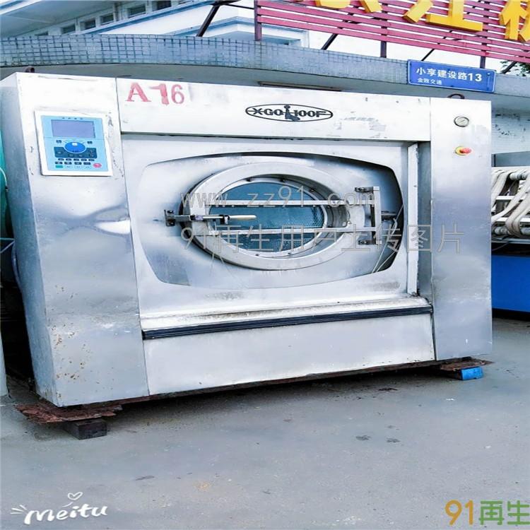 干洗店全套设备