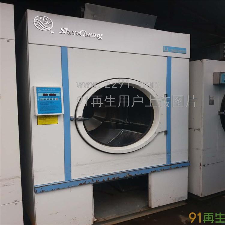 整套洗衣房设备