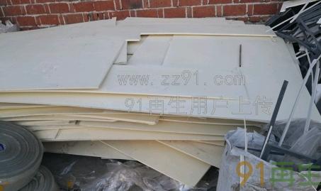 PVC硬质