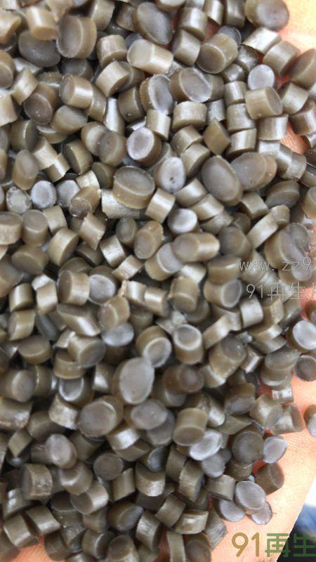 PVC铝材颗粒