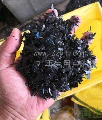 黑色PET吸塑片