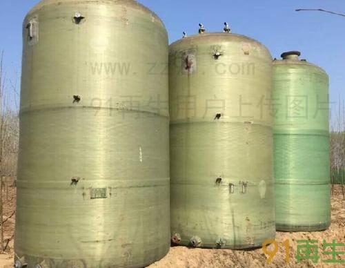 二手玻璃钢储罐价格   二手玻璃钢储罐回收