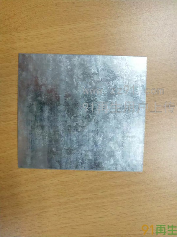 0.75mm厚镀锌钢板