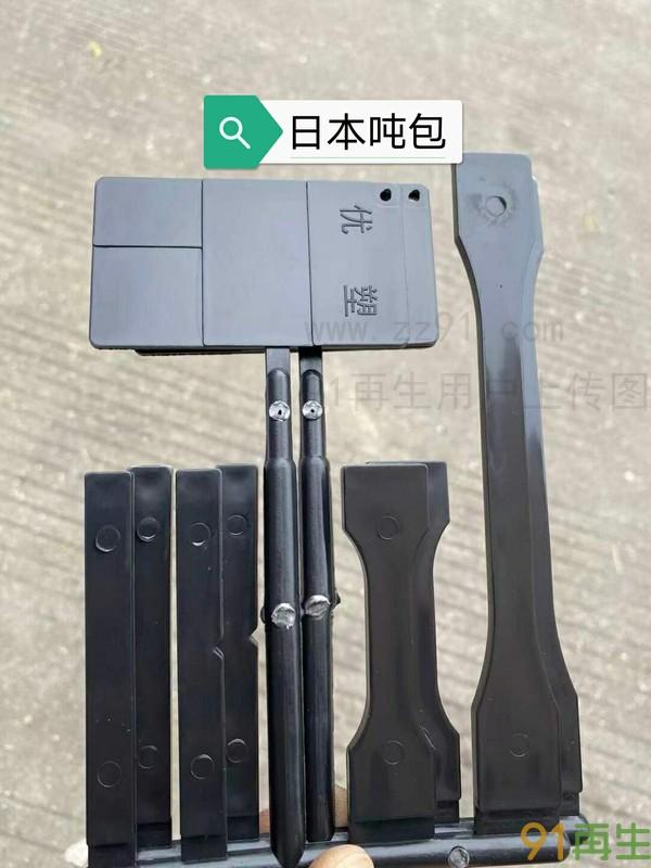 日本进口纯吨包黑色颗粒,亮光好