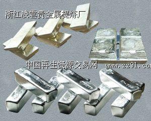 废钯催化剂,废铂催化剂等贵金属废催化剂--贵金属