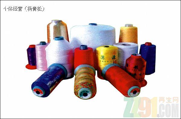 求购求购各种杂色筒管丝
