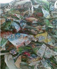 PVC商标纸