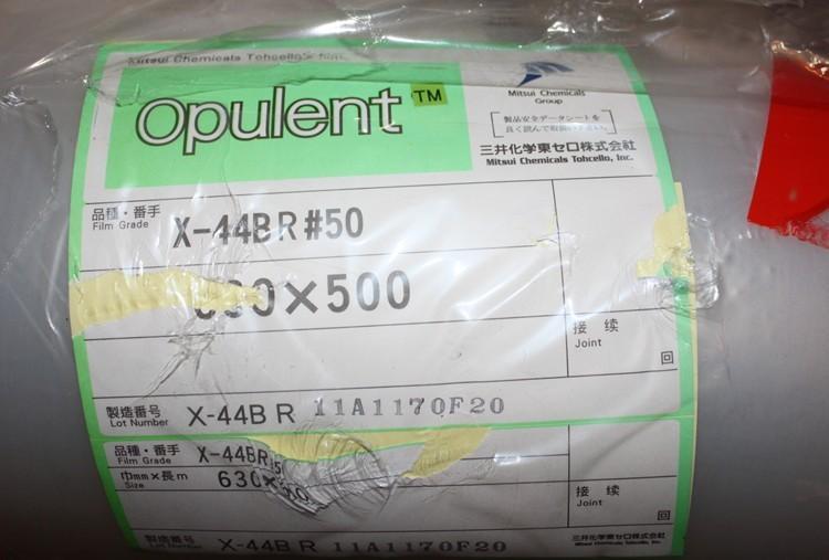 日本TPX透明卷筒膜