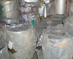 废包装袋废卷材