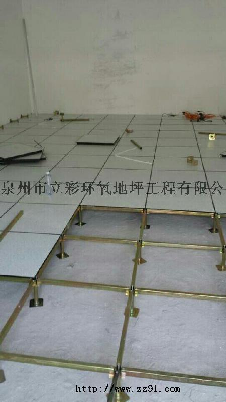 全钢防静电地板废角料