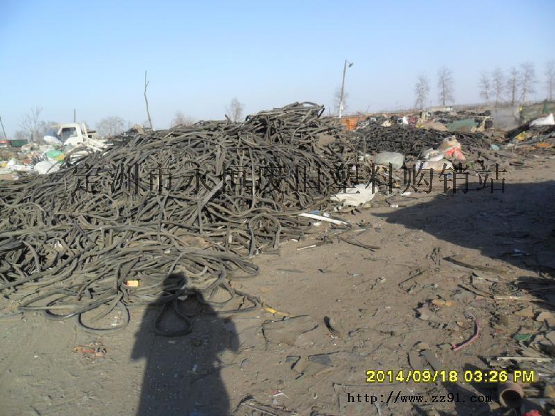 供应汽车橡胶密封条废料