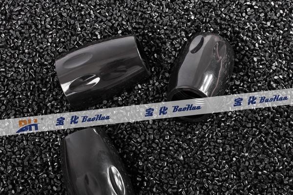 供应黑色耐冲击ABS